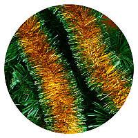 Дождик (мишура) 7см Польша  (золотой зеленые края), фото 1