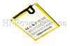 Аккумулятор Meizu BA621 (4000 mAh) для M5 Note