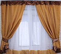 Комплект плотных штор с вставками 1,65х2,90 е311