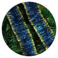 Дождик (мишура) 7см Польша  (синий золотые концы)