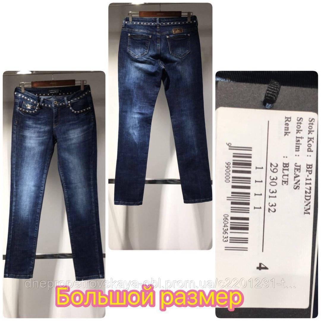 Купить джинсы AMN в Украине. AMNESIA RAW PINKO  продажа ddacab828f044