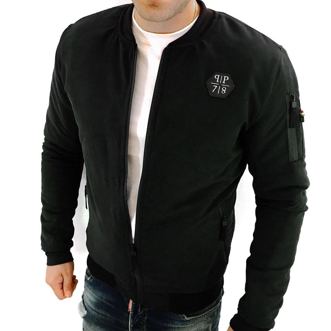 Куртка Бомбер Где Купить