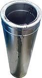 Труба дымоходная   0,5м нерж/оцинк 0,8мм ф180/250 AISI 201, фото 2