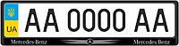 Рамка под номерные знаки MERCEDES (черная)