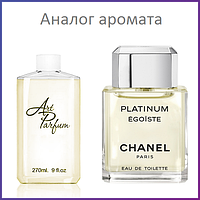 03. Парфюм. вода 270 мл Egoiste Platinum Chanel