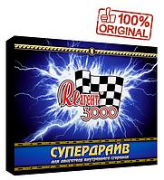 Реагент 3000 для двигателя «Супердрайв» (увеличение мощности, уменьшение износа, увеличение моторесурса)