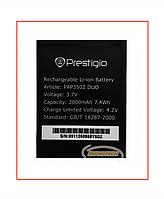 Аккумулятор Prestigio PAP3502 (1850 mAh) Original