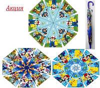Зонт детский высота 66см, купол 88см - АКЦИЯ