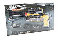 Пистолет игрушечный с гелиевыми пулями MP-6