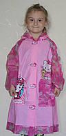 Дождевик для девочки Hello Kitty Китти 17-808-1размер  уточнять
