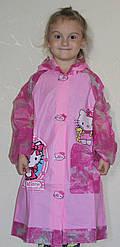 Дощовик для дівчинки Hello Kitty Кітті 17-808-1размер уточнювати