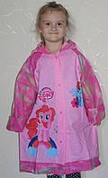 Дождевик для девочки My Little Pony 17-808-2 размер М