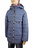 Куртка ВМ 30 весна-осень размер от 134 до 158