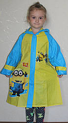 Дощовик дитячий для хлопчиків Міньйон 17-801-6 розмір уточнювати