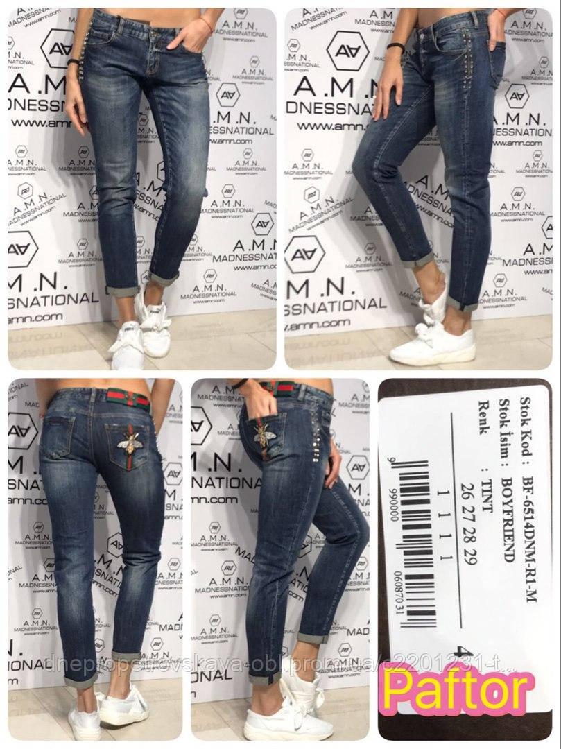 Купить джинсы AMN в Украине. amnjeans напрямую из Турции