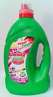 Гель для стирки цветного белья Power Wash Color 4 л