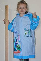 Дощовик для хлопчиків Monsters uniyersity 17-801-6 L