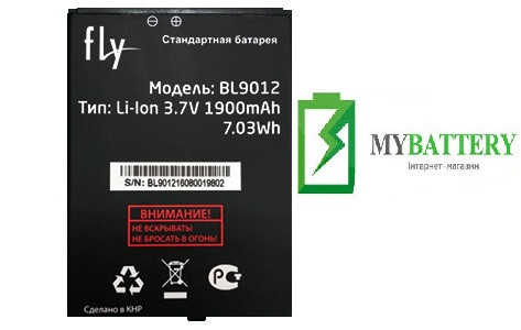 Оригинальный аккумулятор АКБ батарея Fly BL9012, FS509