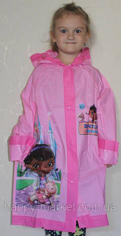 Дождевик дтский для девочек Doctora Juguetes 17-801-2 размер (размеры уточнять), фото 2