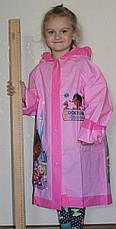 Дождевик дтский для девочек Doctora Juguetes 17-801-2 размер (размеры уточнять), фото 3