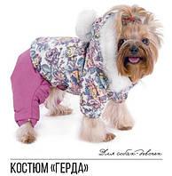 Костюм Pet Fashion Герда М (36) для собак