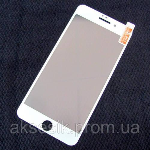 Защитное стекло Glass FULL SCREEN 5D iPhone 7 Plus без упаковки (white)