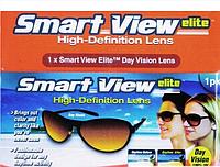 Солнцезащитные антибликовые очки день и ночи для водителей Smart View Elite
