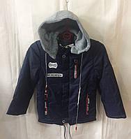 Куртка детская демисезонная для мальчика 3-7 лет,темно синяя с трикотажнымкапюшоном