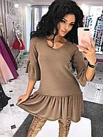 Женское осенне платье с ангоры с рюшами 3 цвета