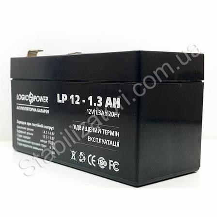 LogicPower LP 12V 1.3Ah - 12В - 1,3 А/ч - кислотный аккумулятор для металлоискателя, фото 2