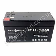LogicPower LP 12V 1.3Ah - 12В - 1,3 А/ч - кислотный аккумулятор для металлоискателя, фото 3