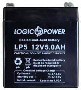 LogicPower LPM 12V 5.0Ah - 12В - 5,0 А/ч  - кислотный аккумулятор для детской машинки, сигнализации, весов, фото 2
