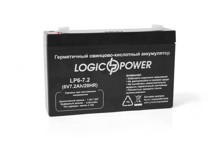 LogicPower LP6-7.2 AH  - 6В - 7,2 А/ч  - кислотный аккумулятор для детской машинки, сигнализации, весов, фото 2