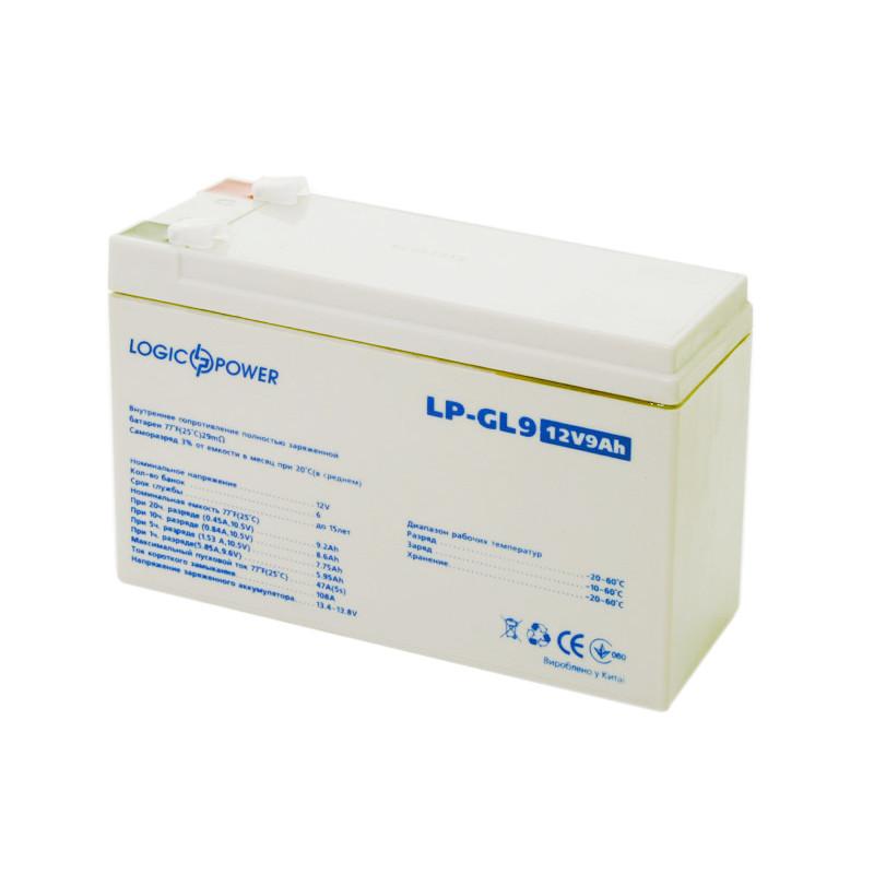 LogicPower LP-GL 12 - 9 AH - 12В - 9,0 А/ч - гелевый аккумулятор для детской машинки, сигнализации, весов