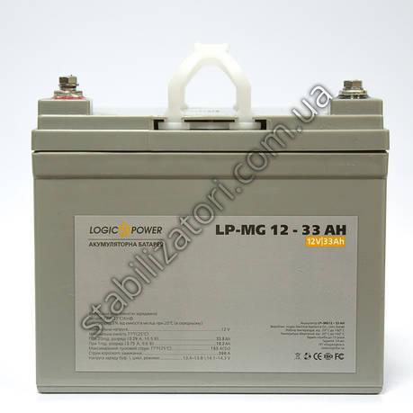 LogicPower LP-MG 12V 33AH - 12В - 33 А/ч  - мультигелевый аккумулятор, AGM, фото 2