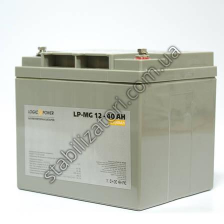 LogicPower LP-MG 12V 40AH  - 12В - 40 А/ч  - мультигелевый аккумулятор для котла, фото 2