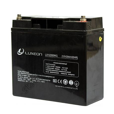 LUXEON LX12200MG - 12В - 20 А/ч  - мультигелевый аккумулятор, AGM, фото 2
