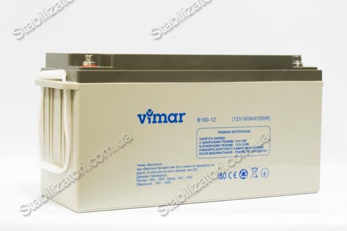 VIMAR B160-12В 160Ah - 12В - 160 А/год - мультигелевый акумулятор для котла