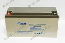 VIMAR B160-12В 160Ah - 12В - 160 А/год - мультигелевый акумулятор для котла, фото 3
