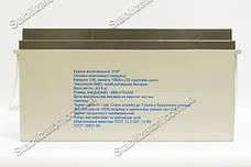 VIMAR B160-12В 160Ah - 12В - 160 А/год - мультигелевый акумулятор для котла, фото 2