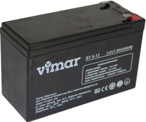 VIMAR B7,5-12 - 12В - 7,5 А/ч  - мультигелевый аккумулятор для ИБП, УПС, UPS, ДБЖ, бесперебойника, фото 2