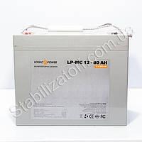 LogicPower LP-MG 12V 80AH  - 12В - 80 А/ч  - мультигелевый аккумулятор для котла