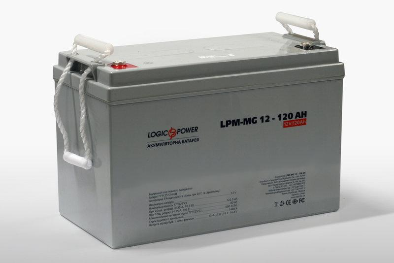 LogicPower AGM LPM-MG 12V 120AH  - 12В - 120 А/ч  - мультигелевый аккумулятор для котла