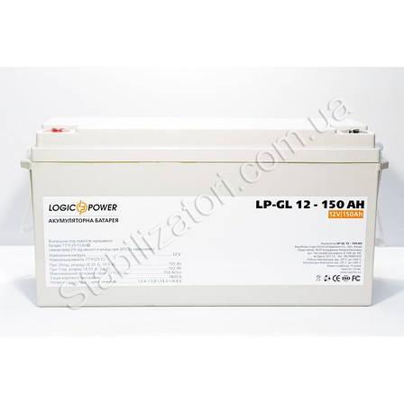 LogicPower LPM-GL 12V 150AH - 12В - 150 А/ч  - гелевый аккумулятор для котла, фото 2