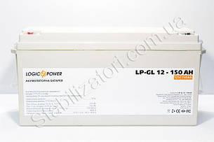LogicPower LP-GL 12V 150AH - 12В - 150 А/ч - гелевый аккумулятор для котла, фото 2