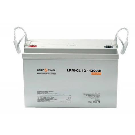 LogicPower LPM-GL 12V 120AH - 12В - 120 А/ч  - гелевый аккумулятор для котла, фото 2