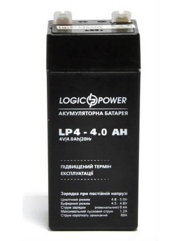 LogicPower LP 4-4 AH - 4В - 4 А/ч  - кислотный аккумулятор, фото 2