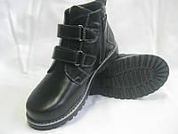 Ботинки кожаные  подростковые демисезонные  27-37 р-ры