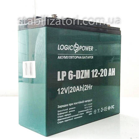 LogicPower LP 6-DZM-20- 12В - 20А/ч тяговый аккумулятор - для электровелосипеда, фото 2