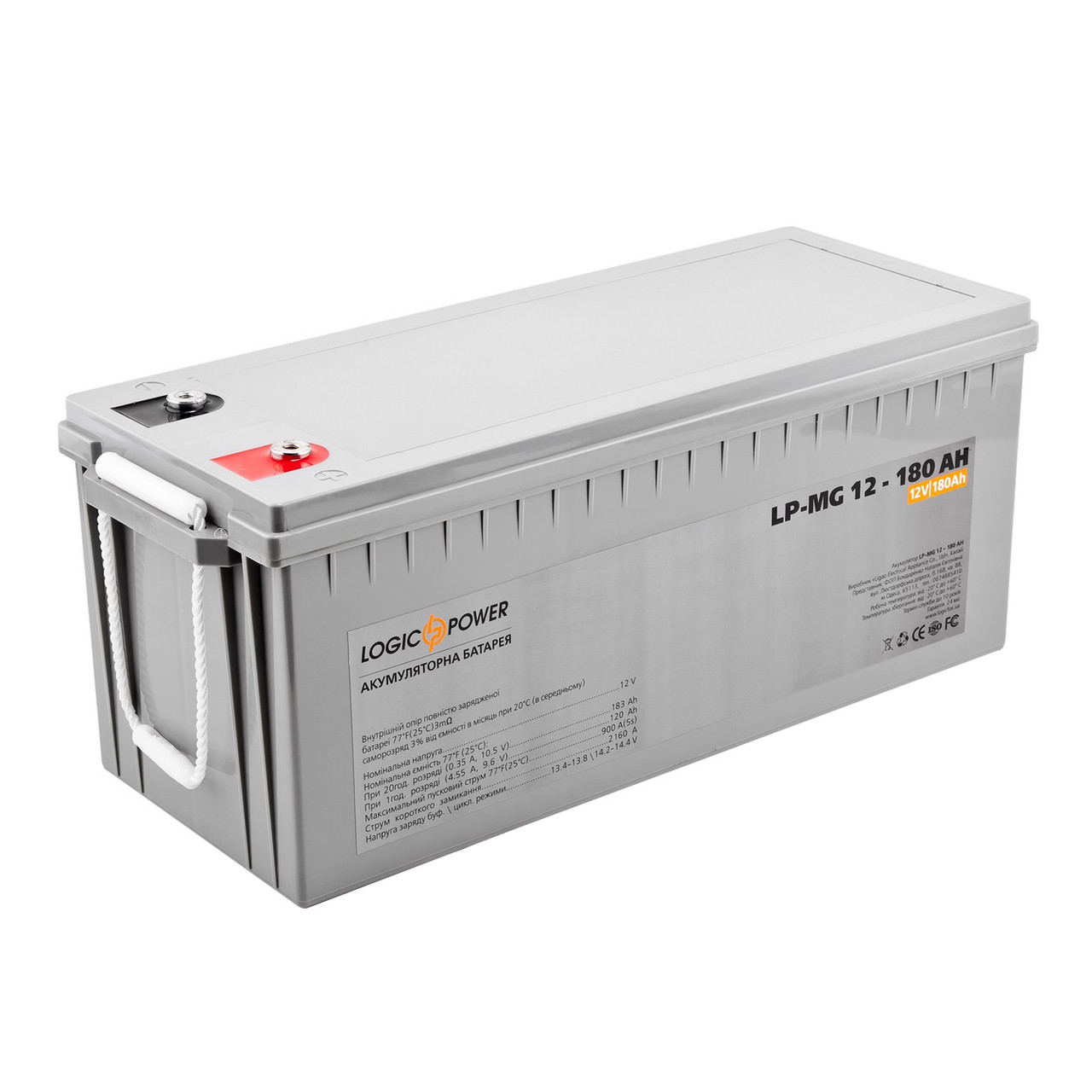 LogicPower LP-MG 12V 180AH - 12В - 180А/ч - мультигелевый аккумулятор, AGM